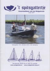 Zeedwerg